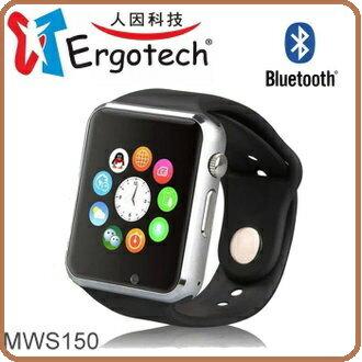 人因科技 MWS150 ERGOLINK 智慧型藍牙通話手錶