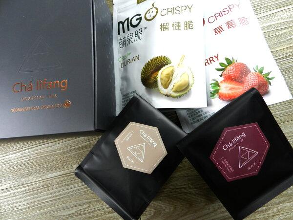 茶立方Tea Life Fun:【茶立方X萌果脆】禮盒B組(黑盒)
