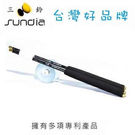 SUNDIA 三鈴 鈴棍系列 CS.31.BK小黑碳棍 / 組