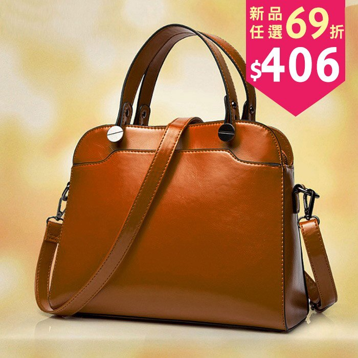托特包韓版弧形厚實手把 手提包 斜背包 兩用包 包飾衣院 E1005 現貨+預購