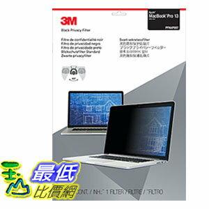 [106美國直購] 3M PFNAP007 螢幕防窺片 Privacy Filter for 13吋 Apple MacBook Pro