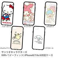 布丁狗周邊商品推薦到尼德斯Nydus 日本正版 三麗鷗 手機殼 TPU軟殼 Kitty 美樂蒂 雙子星 4.7吋 iPhone8