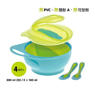 【悅兒樂婦幼用品?】英國 Brother max 輕鬆握攜帶型學習碗-藍