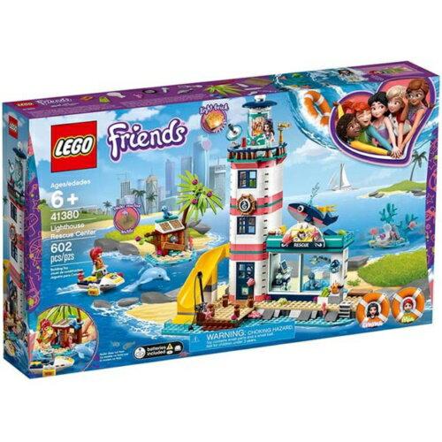 樂高LEGO 41380 Friends 姊妹淘系列 -   燈塔救援中心 - 限時優惠好康折扣