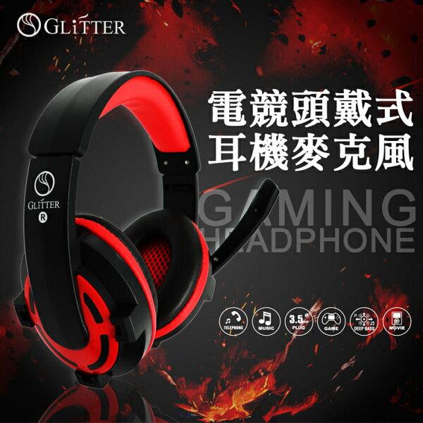 GLiTTER頭戴式電競耳機頭戴式電腦用耳麥電競耳機重低音耳機全罩式耳機耳罩式耳機麥克風
