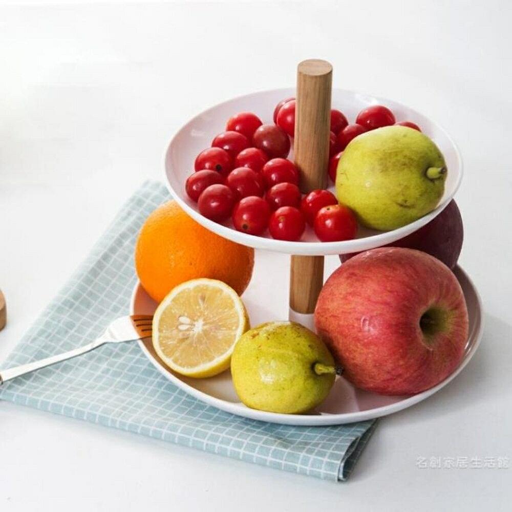 蛋糕水果架日式木質雙層水果盤子藍客廳創意蛋糕架塑料干果盤下午茶點心托盤 阿薩布魯