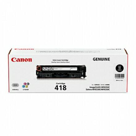 CANON CRG-418BK原廠黑色碳粉匣 適用:MF-8350CDN/MF-8580CDW/MF-729CDW