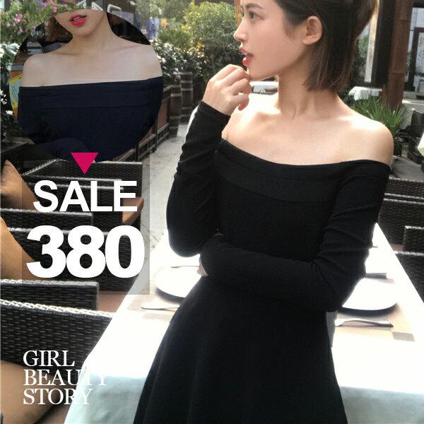 SISI【D6247】韓國性感chic風露肩一字領長袖縮腰修身傘襬連身裙洋裝