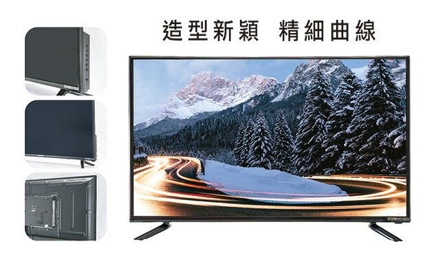 含基本安裝 山水 SANSUI SLHD-5522 LED 液晶顯示器 55吋 電視 螢幕 4K 2