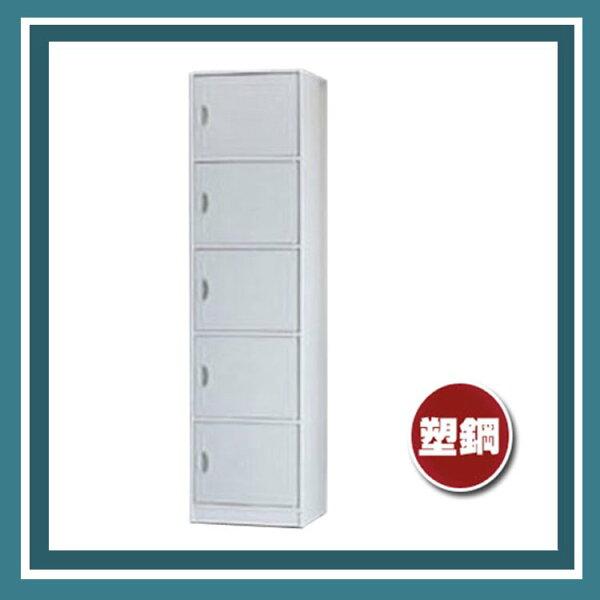 『商款熱銷款』【辦公家具】CP-505塑鋼系統櫃文件櫃置物櫃櫃子檔案收納