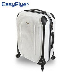 EasyFlyer易飛翔-20吋 尊爵假期系列行李箱-象牙白