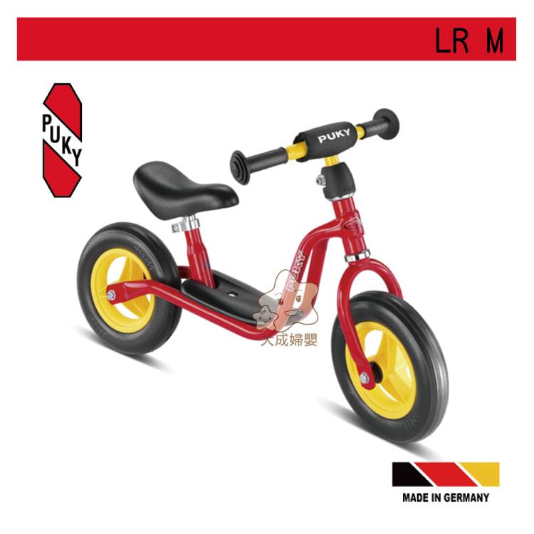 【大成婦嬰】 德國原裝進口 PUKY  LR M 入門款平衡滑步車 (適用於2歲以上) 4