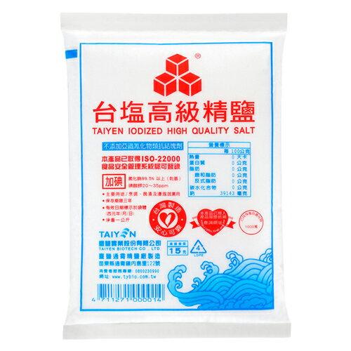 台鹽高級精鹽1kg【愛買】