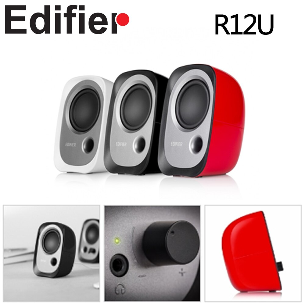 <br/><br/>  Edifier 漫步者 R12U 2.0聲道二件式喇叭<br/><br/>