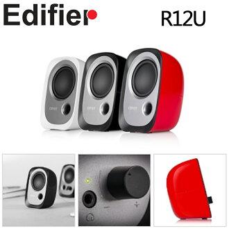 Edifier 漫步者 R12U 2.0聲道二件式喇叭 【全站點數 9 倍送‧消費滿$999 再抽百萬點】