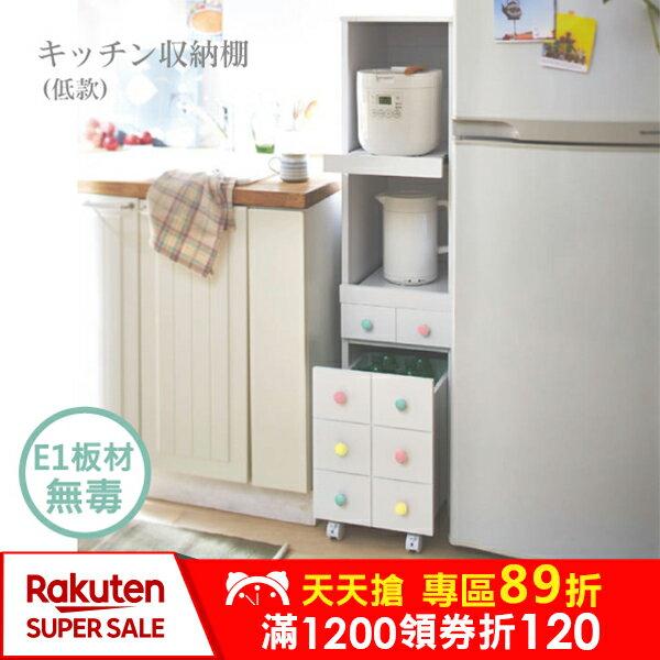 櫥櫃 廚房櫃 廚房收納 廚櫃 馬卡龍系列日系廚房收納櫃(低款) 天空樹生活館 0