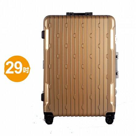 【AOU】29吋 璀璨之旅 TSA海關鎖 亮面鋁框箱 行李箱(土豪金102-011A)【威奇包仔通】