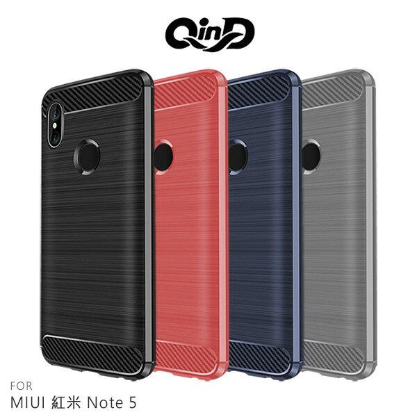 強尼拍賣~QinDMIUI紅米Note5拉絲矽膠套TPU保護殼防摔手機殼