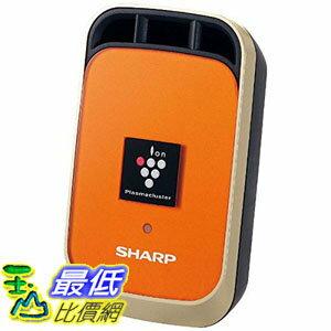 [106東京直購] SHARP IG-HC1 D 車用 USB充電 空氣清淨機 負離子