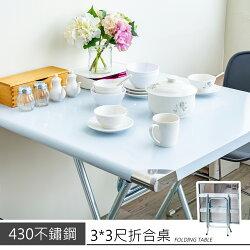 拜拜桌/折疊桌/餐桌 不鏽鋼 3X3尺折合桌 dayneeds