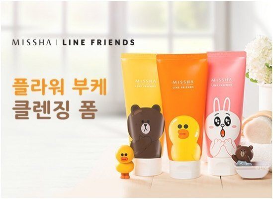 MISSHA X LINE Friends 聯名系列 熊大 莎莉 兔兔洗面乳 150ml【櫻桃飾品】【20378】