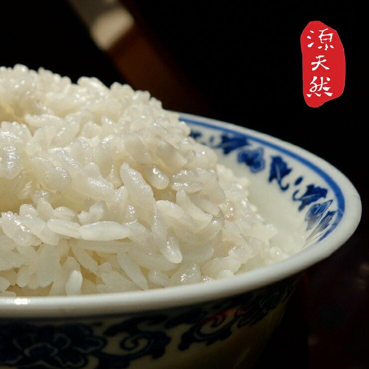 源天然白米2KG裝(約可煮33碗飯)-熱飯軟Q黏彈/冷飯也好吃適合做壽司/自然農法/不施藥/檢驗合格