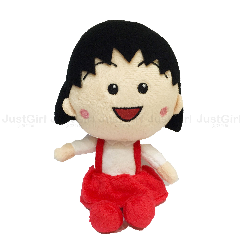 櫻桃小丸子 絨毛 娃娃 玩偶 坐姿 大 玩具 正版日本進口 * JustGirl *