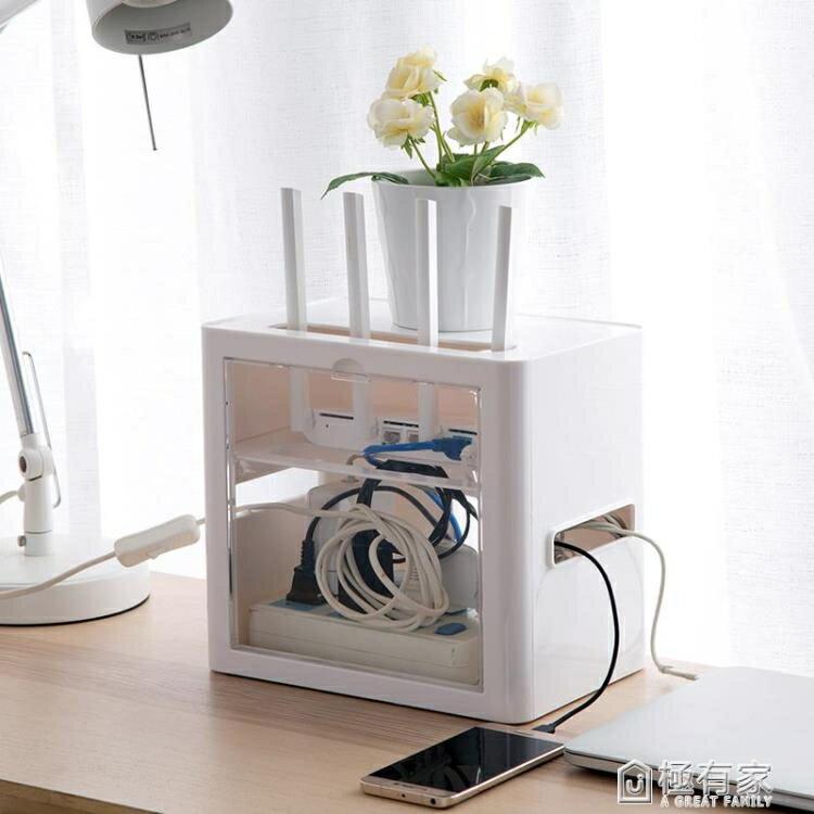 居家家插座電線收納盒wifi路由器盒子桌面電源線整理排插集線盒 ATF 摩可美家