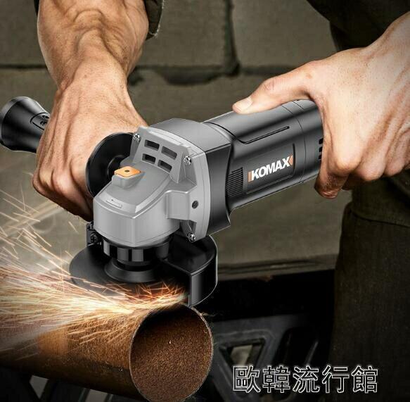 家用角磨機手持電動工具手磨機磨光打磨拋光切割電磨機小型SUPER 全館特惠9折