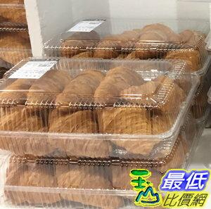 [COSCO代購] C116014 法式焦糖奶油酥9入KOUIGN AMANN9CT