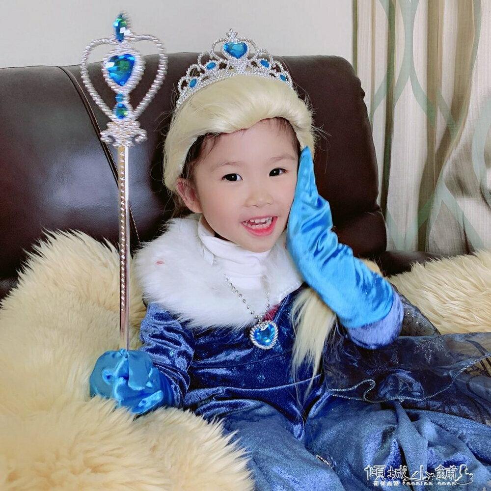 兒童髮箍 阿米奇緣魔法棒女童發飾品愛莎項鏈女孩發箍艾莎公主套裝 傾城小鋪 母親節禮物