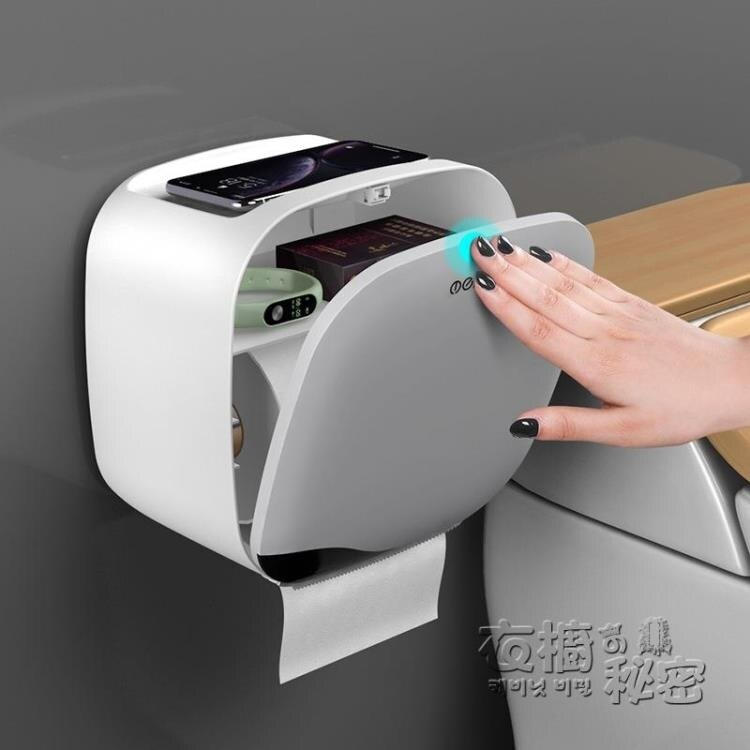 快速出貨 衛生間紙巾盒創意高檔輕奢卷紙筒廁所擦手紙抽紙防水免打孔壁掛式
