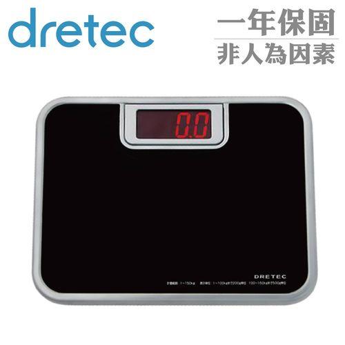 聯盟文具:徠福BS-116BK日本DRETEC電子體重計