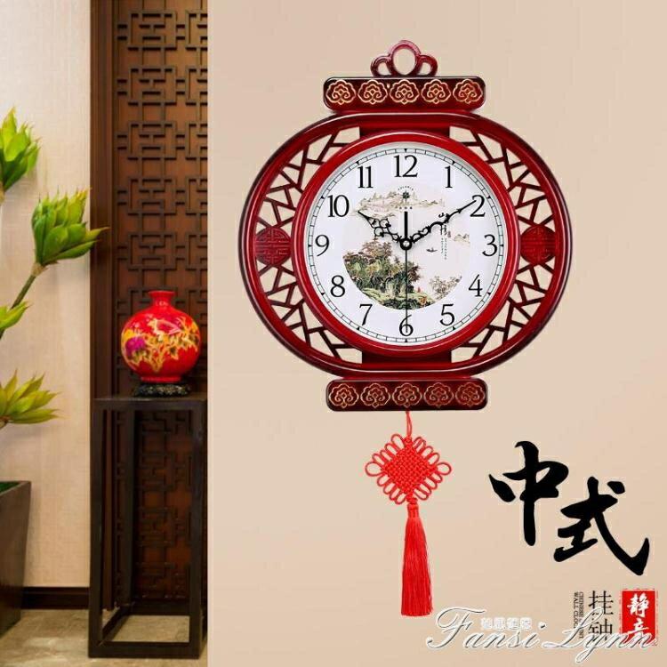 北極星新中式藝術靜音掛鐘大氣客廳時鐘家用掛錶個性壁掛裝飾鐘錶