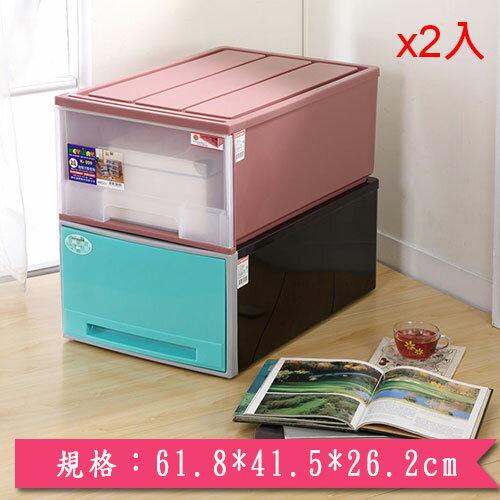 ★2件超值組★KEYWAY抽屜收納箱K-099【愛買】