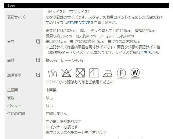 日本e-zakkamania  /  秋冬簡約短領長版襯衫 罩衫  /  32667-2000264  /  日本必買 日本樂天直送  /  件件含運 9