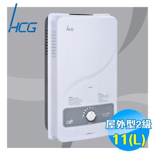 和成 HCG 11公升 屋外型熱水器 GH570Q