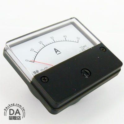 《DA量販店》直流 電流計 電流表 指針盤用方型 YS-670 0~50A CLASS-2.5 (34-126)
