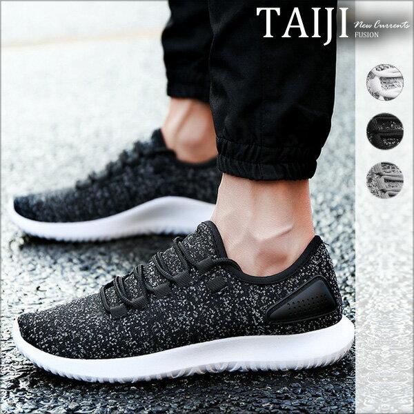 運動休閒鞋‧素面混織三角造型運動休閒鞋‧三色【NKX8836】-TAIJI-