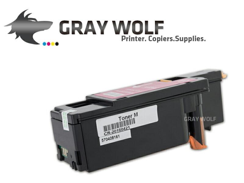 【非印不可】Fuji Xerox CT201593 紅色 相容環保碳粉匣 適用DocuPrint CP105b/CP205b/CM205/CM215B/FW/CP215W