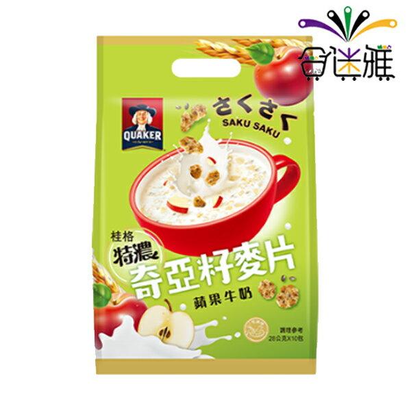 桂格奇亞籽麥片-蘋果牛奶風味(10入/袋)  -02