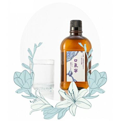 口氣寧銀高分子漱口水。 不含酒精、防腐劑、色素,溫和無刺激性。