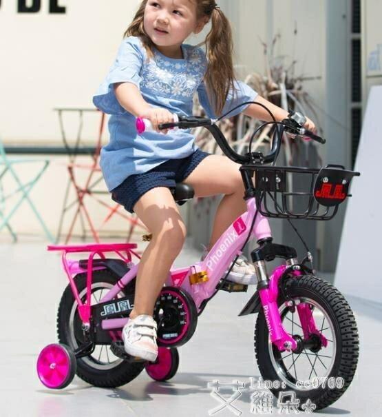 兒童自行車 鳳凰兒童自行車男孩2-3-4-6-7-10歲寶寶女孩腳踏單車小孩折疊童車 DF
