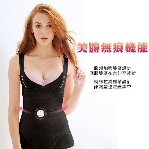 【Emon】420丹 美體無痕機能塑身上衣束衣(黑) 1