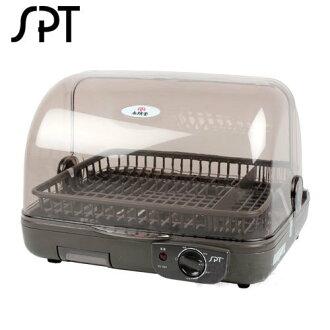 ◤適合3-4人份◢ 尚朋堂溫熱烘碗機 SD-1563/SD-1562