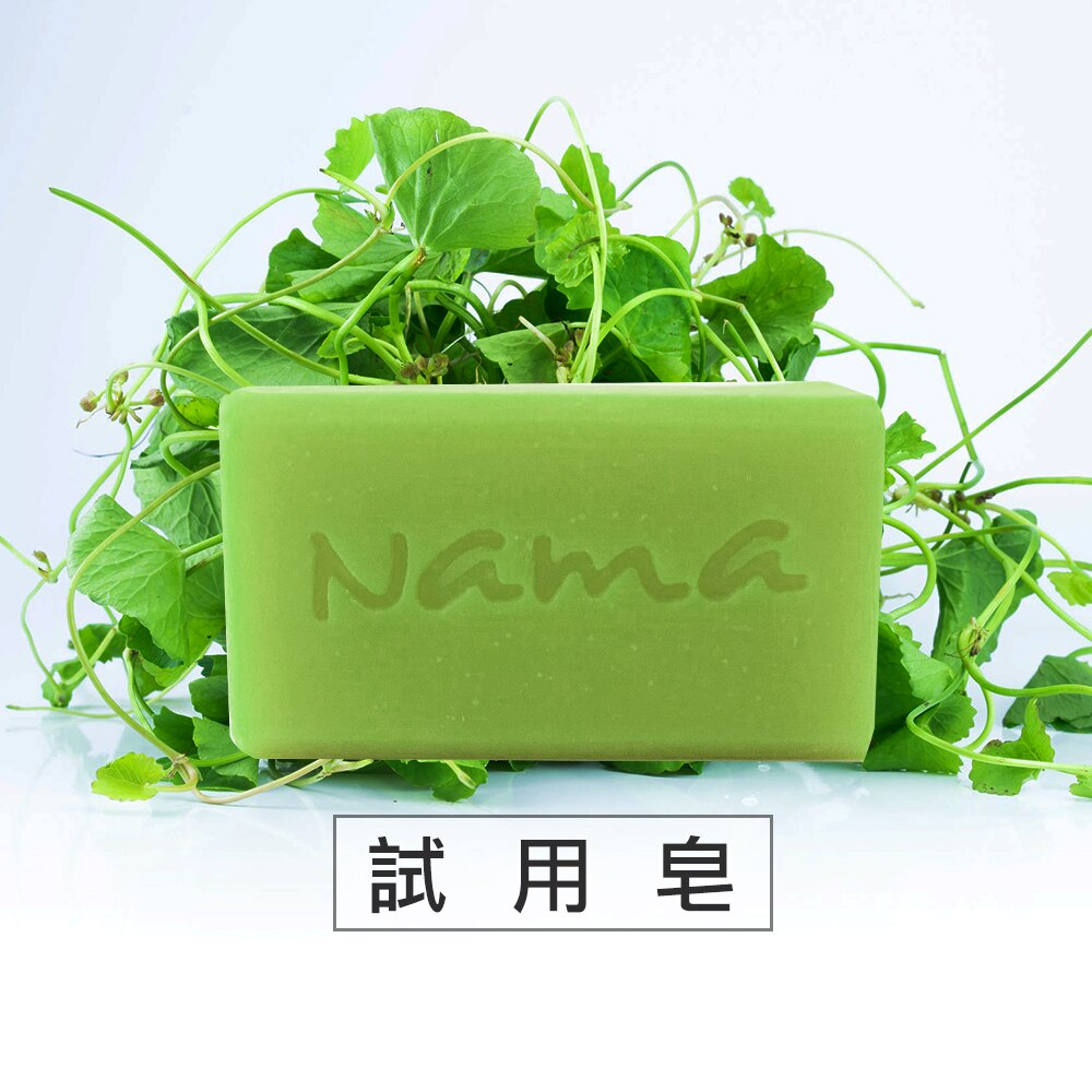 Nama 山採月橘潔髮皂 (試用皂)|清爽型 洗髮 讓頭皮舒緩放鬆深呼吸 添加榛果油 甜杏仁油 葉綠素基底