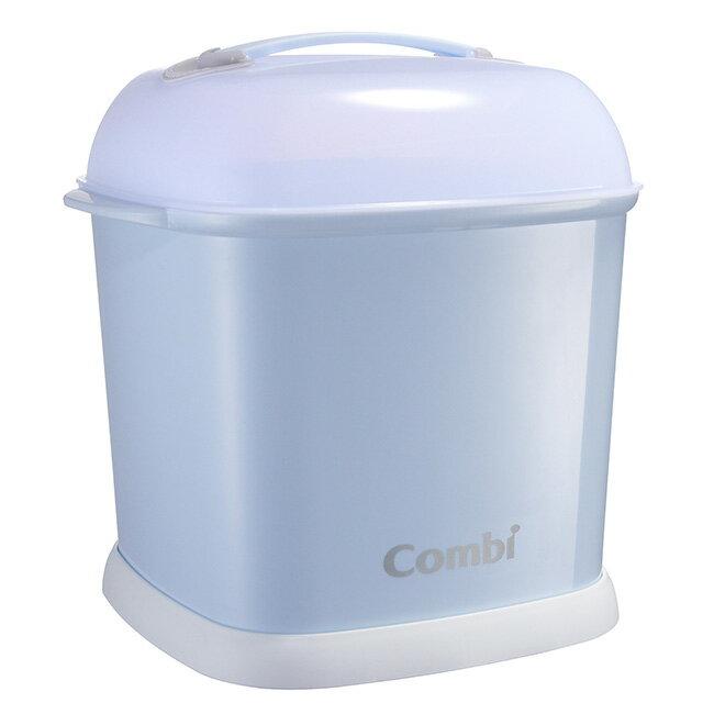 【麗嬰房獨家色】Combi 奶瓶保管箱(靜謐藍)