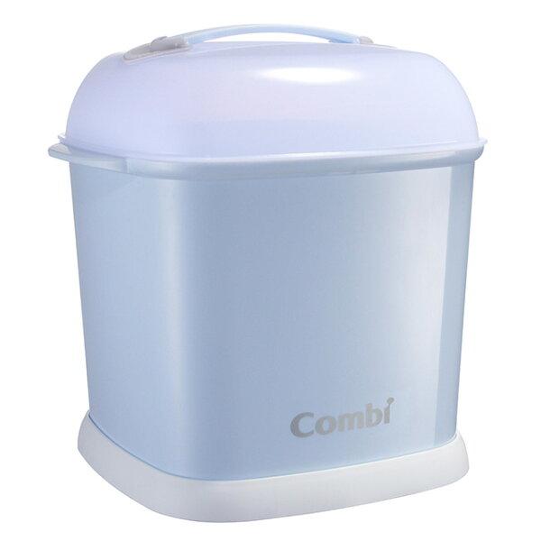 【麗嬰房獨家色】Combi奶瓶保管箱(靜謐藍)