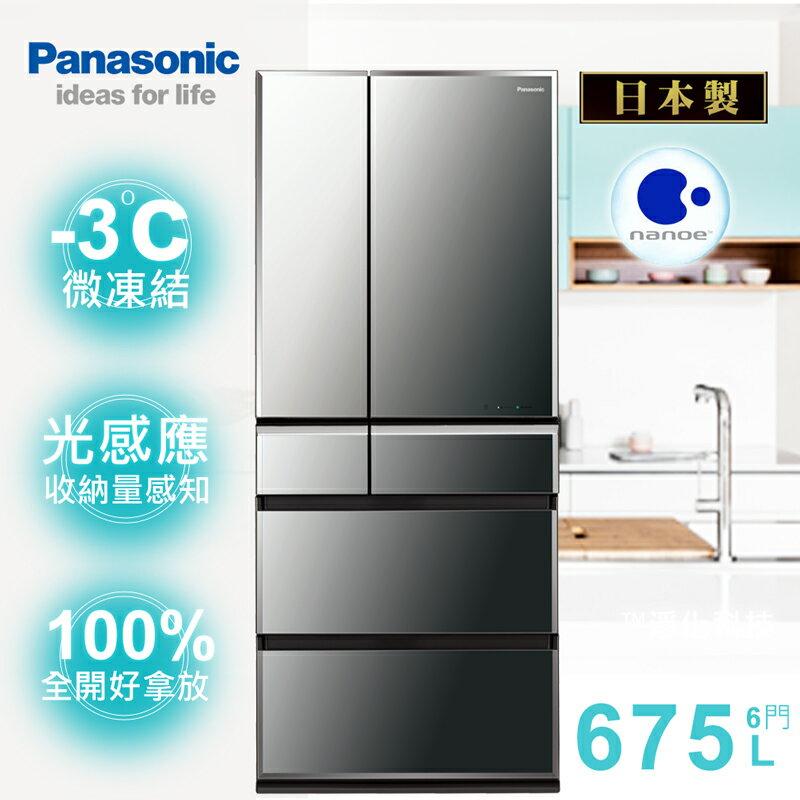 ~Panasonic 國際牌~ ECONAVI 675L六門變頻電冰箱/鑽石黑 NR~F6
