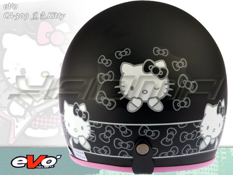 eVo安全帽 復古帽|Hello Kitty 消光黑 CA-309|【三麗鷗正版授權Hello kitty】耀瑪騎士生活